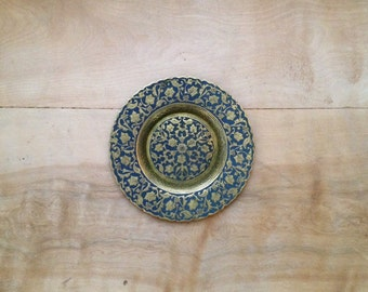 Vintage Brass Floral Plate - Symmetry Mid Century