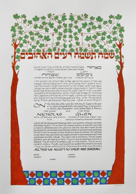 Handmade Ketubah - Nature's Chuppah - Free Custom Options