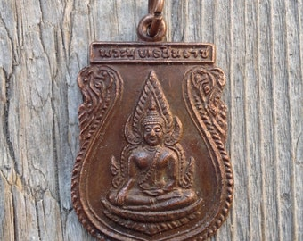 Copper Sitting Buddha Pendant from Thailand - 1 1/4 Inches - 30 mm