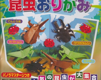 Insects Theme  Origami Paper Kit WIth Panorama Stage  kids/ Kawaii  Made in Japan Origami Kit