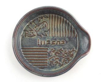 Jewish kitchen decor -  Hebrew inscribed spoon rest