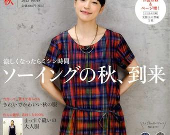 COTTON FRIEND 2013 Fall - Japanese Craft Book