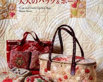 Cute and Useful Quilted Bags - Japanese Craft Book MM