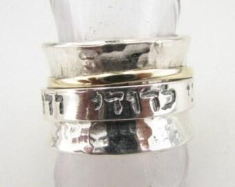 Kabbalah Massive Israeli 9K Yellow Gold 925 Silver Swivel Ring Size 7 (D R1305)