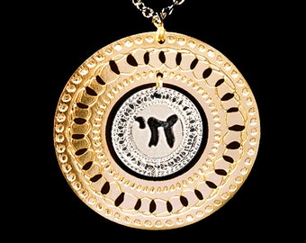 Hebrew chai jewelry, Two Tone long necklace, Silver & rose Gold necklace, Jewish jewelry, Judaica jewelry, Life in Hebrew, Spiritual jewelry
