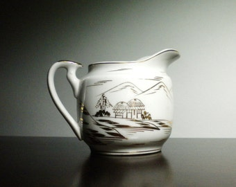 Kutani China Cream Pitcher with White and Gold Pagoda and Mountain Scene - Made in Japan