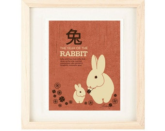 Year Of The Rabbit Poster Size Archival Print Zodiac Year: 2011