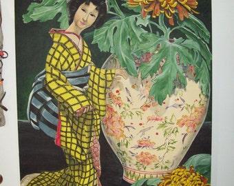 Vann Ribblett (1930 - 2005) ~ NY Artist, AIDS activist, early Bailey House recreation coordinator, maitre d' New York Maxwell's Plum
