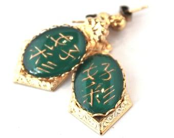 Vintage Gold & Green earrings W/ Asian Symbols.