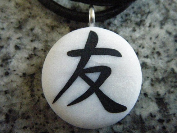 Japanese kanji symbol for FRIENDSHIP hand carved on a polymer clay white pearl color background. Pendant comes with a FREE 3mm necklace