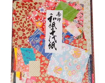 Japanese Finest Yuzen Washi Paper Assortment Pack