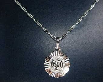 Allah necklace, sterling silver Allah necklace, Allah jewelry, Allah pendant, Allah pendant necklace,  Muslim jewelry, Islamic  jewelry