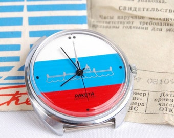 RAKETA - Saint Petersburg Piter Russian Wrist Watch Never Used New NOS USSR