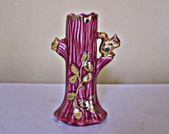 Lustreware Squirrel Vase