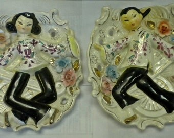 Flower Drum Song Vintage Wall Pockets
