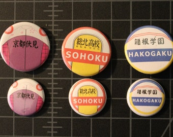 Yowamushi Pedal Pinback Buttons
