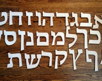 "CLOSING SALE: Set of 5"" solid birch unfinished Wooden Hebrew letters (27 letters)"