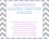 Matching Baby Shower Diaper Raffle Ticket Printable Add on