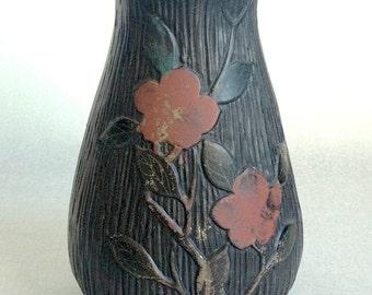 Sale!  Vintage Black Vase with raised floral motif, Made in Japan.  Very Lovely!