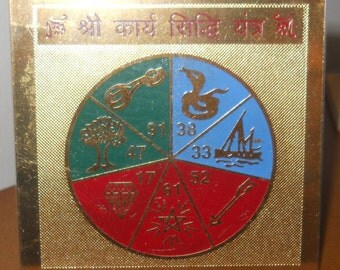 Complete Problem Solver Yantra - Success in All Areas - Karya Siddhi