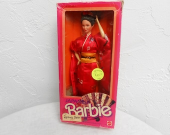 "Vintage Barbie ""Japans Barbie""  NRFB 1985"