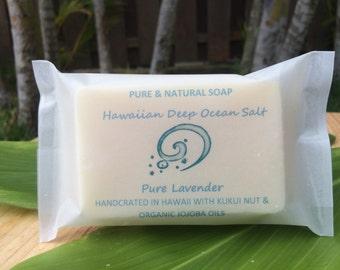 Hawaiian Deep Ocean Salt, Pure Lavender