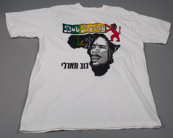 Bob Marley Israel T Shirt