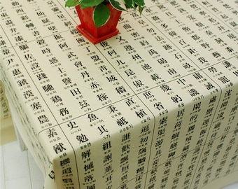Cotton Panel Fabric 1000 Chinese Characters By The Panel