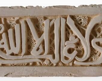 Alhambra/Islamic Arabic Carving Arabesque Design Granada Art Arabic Calligraphy Alhambra Art Islamic Calligraphy Islamic Art Carved Plaster