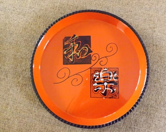 Vintage 1950's Orange Lacquered Tray in Like New Condition