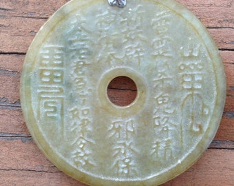 Carved Jade Circle Pendant