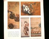 Japanese Print - Vintage Print - Vintage Magazine Insert - Magazine Cut Out -  1603–1868 the Tokugawa Era Edo Period Art Magazine Cut Out