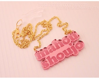 SALE Mahou Shoujo Magical Girl Mirror Pink Acrylic Necklace for Cute Kitsch Fairy Kei or Kawaii Fashion