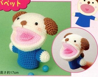 Huge Amigurumi Dog Puppet Plush Crochet Pattern PDF