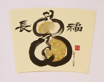 Japanese art, Kanji, Gourd art, Japanese painting, Gourd painting, Kanji gourd, Kanji art, Gold, ink, home decor, Wall Art, Lucky, art