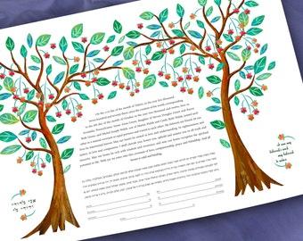 Ketubah - Double Flowering Tree of Life
