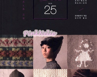 25 Pair Look Knitting and Crochet -  Craft Book
