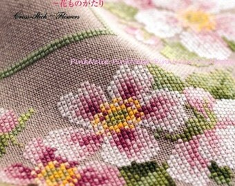 Cross Stitch Flowers - Japanese Craft Book
