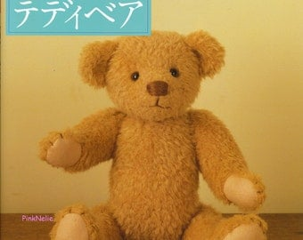 Teddy Bear - Japanese Craft Book