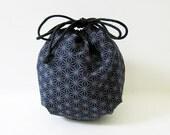 Yarn cozy -- Round drawstring bag  -- Indigo Sashiko pattern Kimono fabric