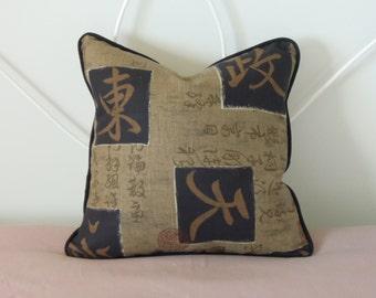 Rustic Oriental Pillow,  Natural, Hemp, Linen, Rust, Brown, Black, 16 x 16