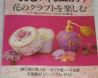 Art and Craft Magazine with Patterns