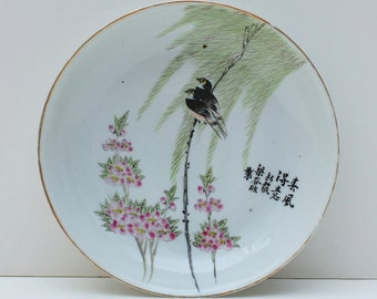 Antique Chinese Porcelain Poem Bowl Plate