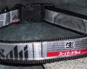 Adjustable Dog Collar from Recycled Asahi Beer Labels