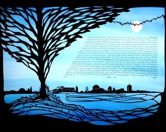 Evening Sky over Jerusalem papercut ketubah - silhouette - multilayer - custom Aramaic Hebrew calligraphy
