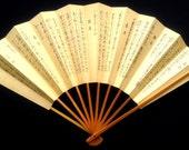 Japanese Dance Fan - Mai Ogi - Vintage Hand Fan - Folding Fan -  Mustard Yellow  Kyougen Koutai Noh Comedy Dialogue Text F119