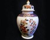 Vintage  Chinoiserie Hollywood Regency Orange Green Blue and White Ginger Jar  Floral Flower Motif Imari Style
