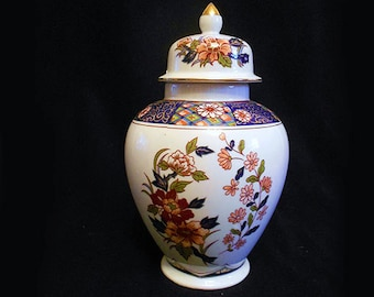 Vintage  Chinoiserie Hollywood Regency Orange Green Blue and White Ginger Jar  Floral Flower Motif Imari Style