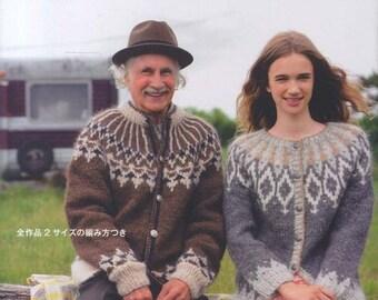 Iceland Lopi Knit Wear Patterns - Japanese Craft Book, Women & Men Easy Knitting Tutorial, Warm Winter - Icelandic Sweater, Cardigan - B1340