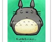 Super Emo Totowo